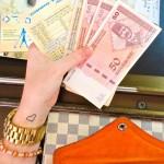 4 dicas para economizar na viagem