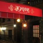 Como foi jantar na Joanne Trattoria, restaurante dos pais da Lady Gaga