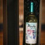 Spielmann Estates amplia linha de vinhos e apresenta novas safras de rótulos ícones