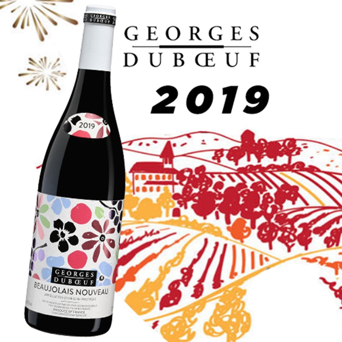 Beaujolais 2019